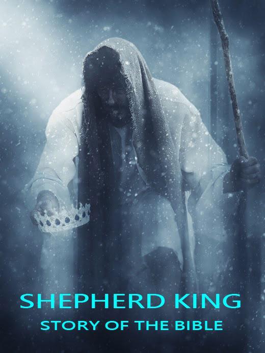Shepherd king
